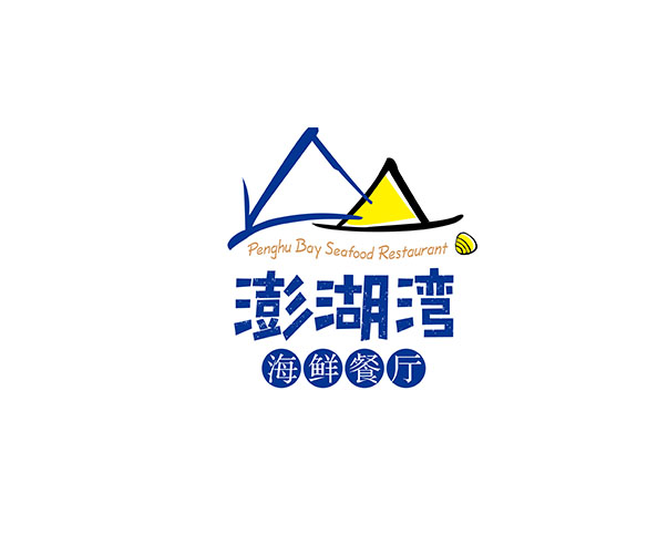 澎湖湾餐厅