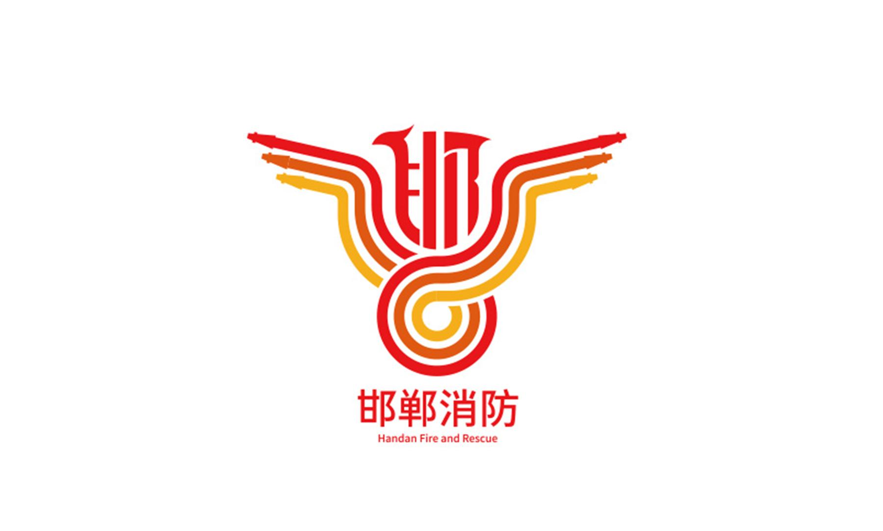 邯郸市消防救援l…