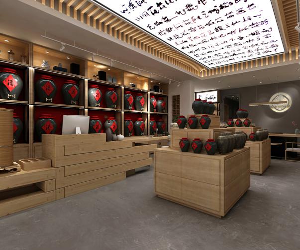 建安酒肆明珠店