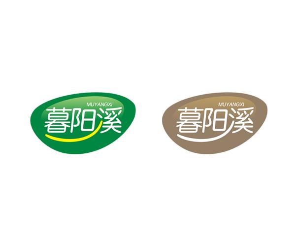 暮阳溪logo