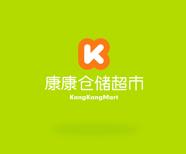 康康超市logo
